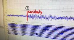 Napoli trema al gol di Koulibaly: lieve scossa di terremoto registrata in città